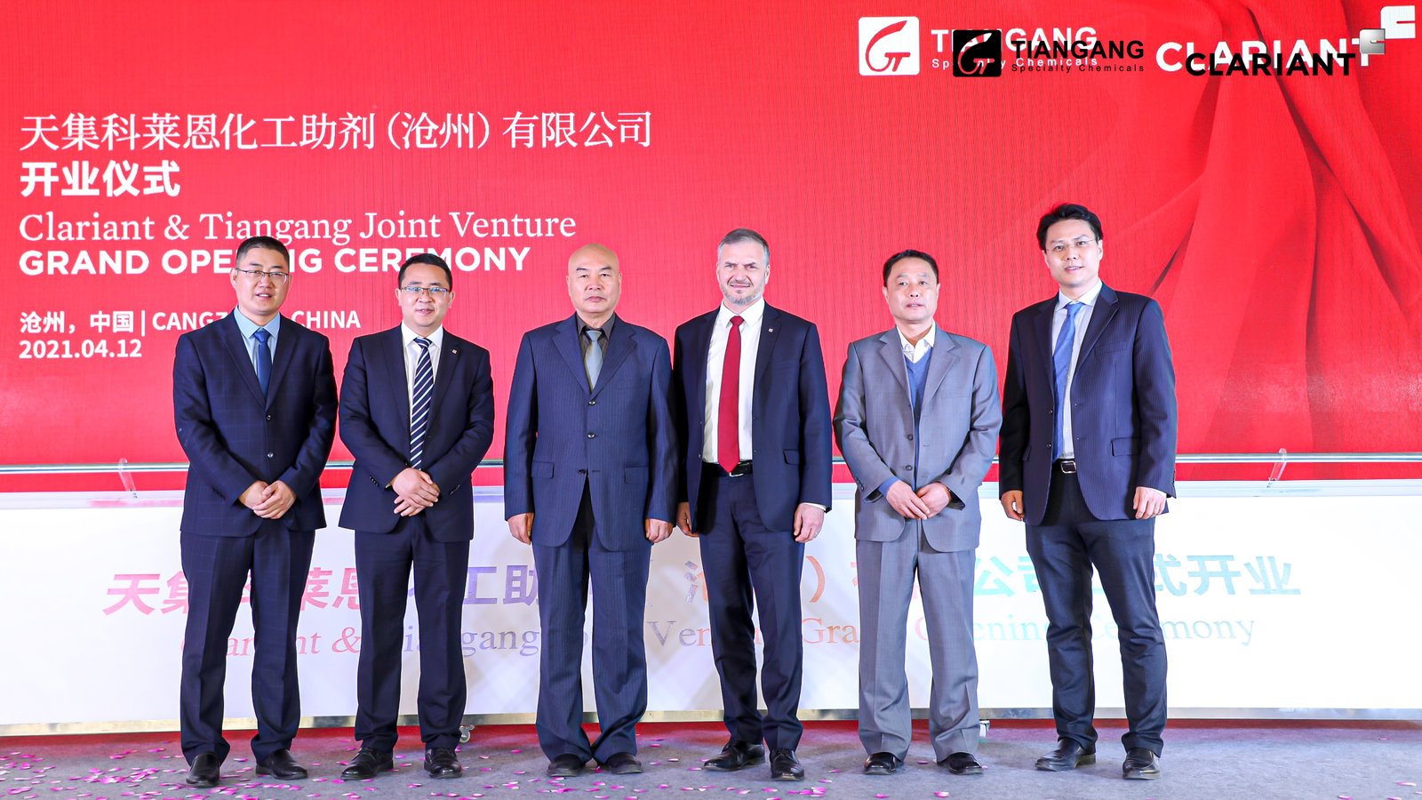 Tiangang & Clariant joint venture production facility for high-end stabilizer additives opened in Cangzhou